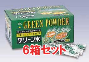 【送料無料】【湧永製薬】プレビジョン グリーン末 90包 6箱セット (大麦若葉末・食物繊維)【健康補助食品】