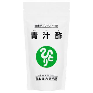 【送料無料】 銀座まるかん 青汁酢 約480粒 【斎藤一人】
