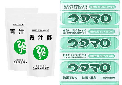 【送料無料】【ウタマロ石けん3個付き!!】 銀座まるかん 青汁酢 約480粒【2個セット!!】