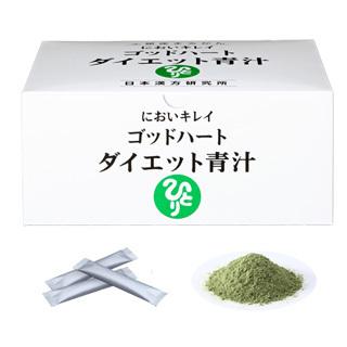【送料無料】 銀座まるかん ゴッドハートダイエット青汁 465g(5g×93包)【斎藤一人】
