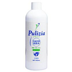 強力な除菌 消臭力と安全性を兼ね備えた除菌消臭水 プリジア フォー 快適生活除菌水 400ml 新生活 ペット 付替 新作