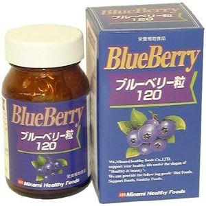 Minami蓝莓粒120