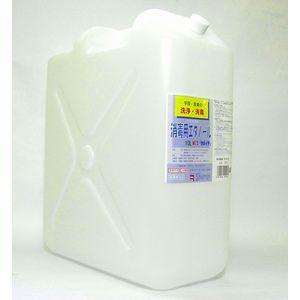 【消毒に!】消毒用エタノールMIXカネイチ 10L(コック付)【2個セット】 『兼一薬品』『医薬品部外品』