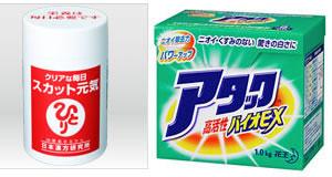 【送料無料】【今だけアタック1個付き!!】銀座まるかん スカット元気 36g(約90粒)