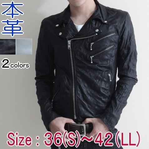 日本製 革ジャン メンズ ダブルライダース レザージャケット 本革 ブラック ホワイト 送料無料 あす楽 1755