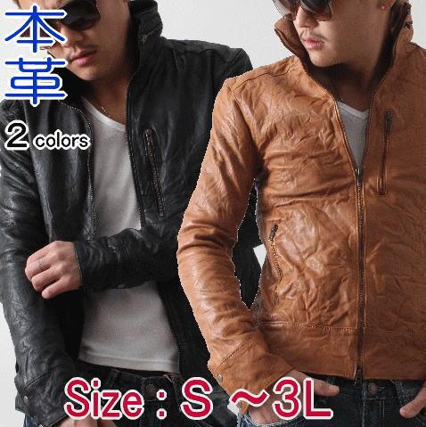 レザージャケット メンズ 本革 ライダースジャケット 革ジャン ブラック キャメル S M L LL 3L プレゼント ギフト フリーダム 2584