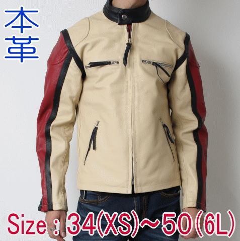 革ジャン レザージャケット 本革 ライダースジャケット メンズ アウター バイク ブルゾン 送料無料 大きいサイズ フリーダム 2617