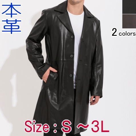 レザーコート メンズ ラムレザー 革ジャン レザージャケット ブラック ブラウン 革コート あす楽 送料無料 2642
