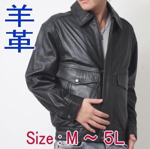 革ジャン メンズ ファッション 大きいサイズ S M L LL 3L 4L 5L アウター ジャンパー ブルゾン レザージャケット ブラック 送料無料 あす楽 2721