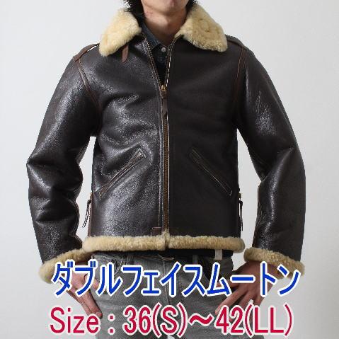革ジャン レザージャケット メンズ B-6 アウター ブルゾン ダブルフェイス ムートンジャケット 送料無料 FR-016