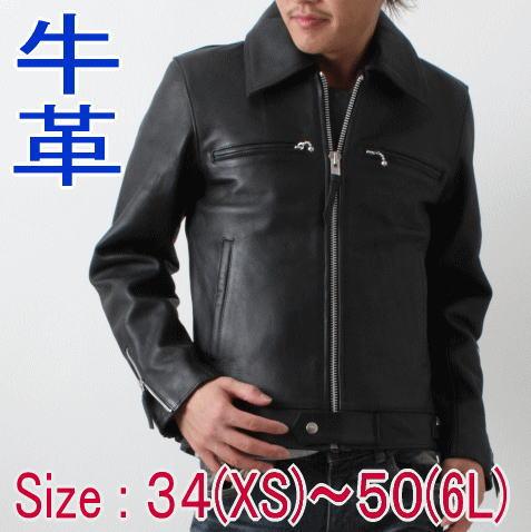 ライダースジャケット 大きいサイズ XS S M L LL 3L 4L 5L 6L 牛革 ブラック レザージャケット 本革 フリーダム カウレザー メンズ バイク用品 UK シングルライダース 革ジャン ギフト バレンタイン プレゼント P-2406
