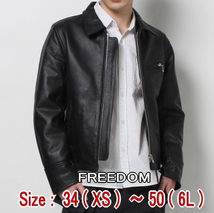 Freedom 本革 シングルライダースジャケット メンズ ライダースジャケット レザージャケット 革ジャン 本革ジャケット ブラック 黒 大きいサイズ XS S M L LL 3L 4L 5L 6L アウター ブルゾン バイク トラッカー フリーダム PB-1506