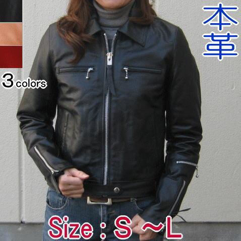 革ジャン レディース レザージャケット シングル 襟付き ライダースジャケット ブラック キャメル レッド 送料無料 あす楽 PB-2576