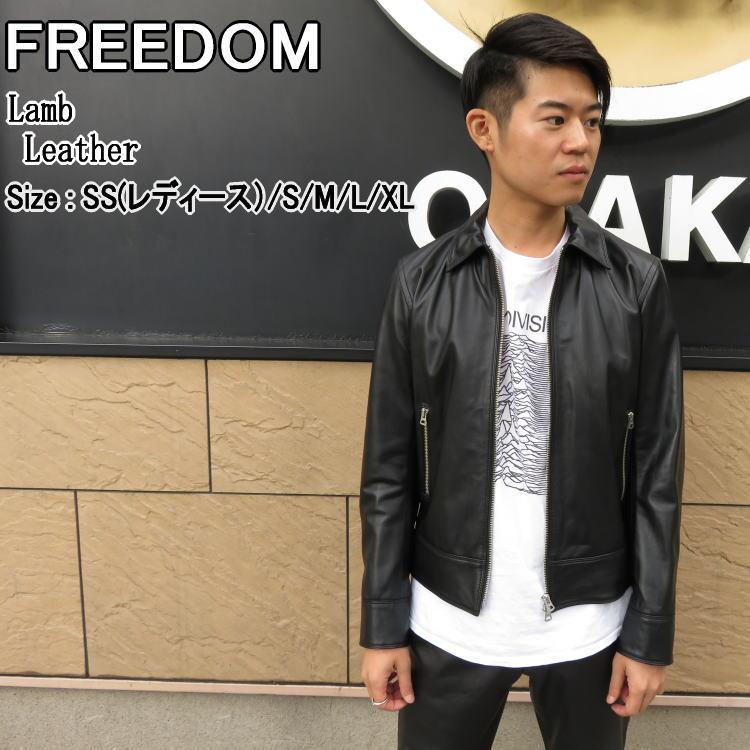 革ジャン レザージャケット 襟付き ライダースジャケット メンズ イタリア産 ラムレザー ブラック XS S M L XL 本革 日本製 ギフト バレンタイン プレゼント あす楽 送料無料 3006