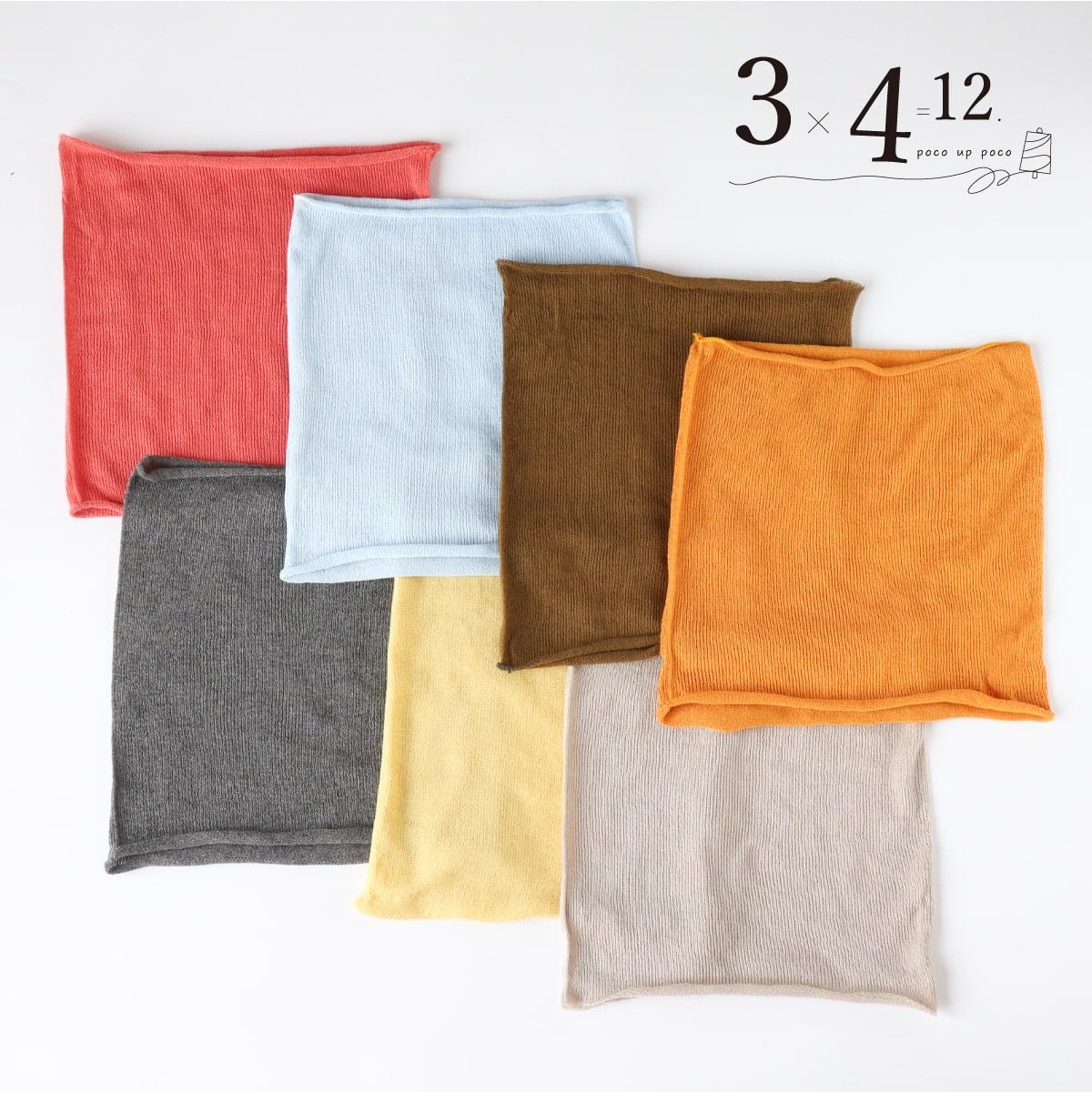 日本の工場さんと取り組むサスティナブルな靴下プロジェクト第3弾です 初のネックウォーマー カラフルな色合いと優しい風合いが特徴です ネックウォーマー 供え 3×4=12 poco up メンズ カラフル サスティナブル レディース コットン 日本製 ネックゲイター 暖かい 買い物 綿