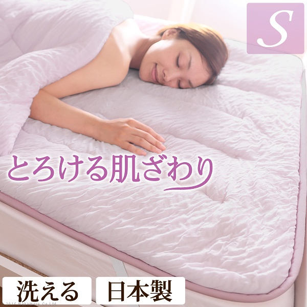 完成品 シングルサイズ 敷きパッド 洗える 日本製 とろけるもちもちパッド シングルサイズ シングルサイズ とろけるもちもちパッド 快眠 日本製 安眠 国産 丸洗い エコ 天然素材 子供 子ども ベッドパッド 吸湿【mb】, 二戸郡:878c9897 --- feiertage-api.de