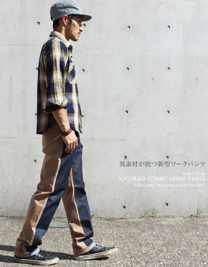 "Kojima genes Katuragi x denim work pants "" made in japan """