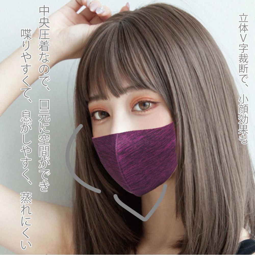 枚 マスク 効果 2 重ね 「二重マスク」効果あり 新型コロナのウイルス遮断―米CDC:時事ドットコム