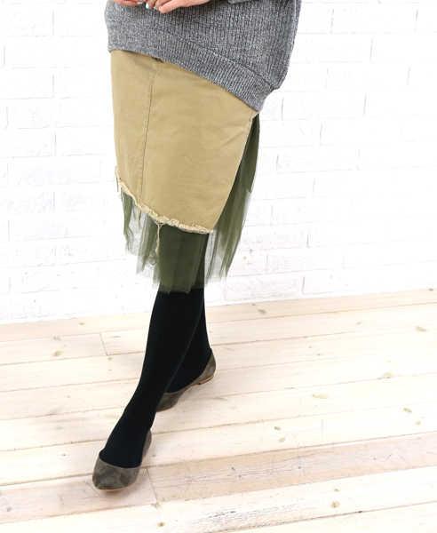 【お買い物するだけ20倍】BLANC basque(ブランバスク)コットンチノ×チュール レイヤード タイトスカート・BB41-602-0111502【レディース】