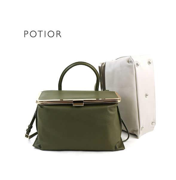 PotioR(ポティオール)レザー 2WAY がま口 ショルダー ハンドバッグ・SO-0115-2701602【レディース】【last_1】