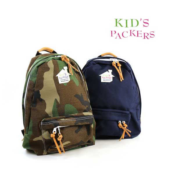 "FREDRIK PACKERS(フレドリックパッカーズ)キッズ リュック デイパック バックパック ""DAY PACK KIDS""・DAYPACK-KIDS-3411702【キッズ】【JP】"