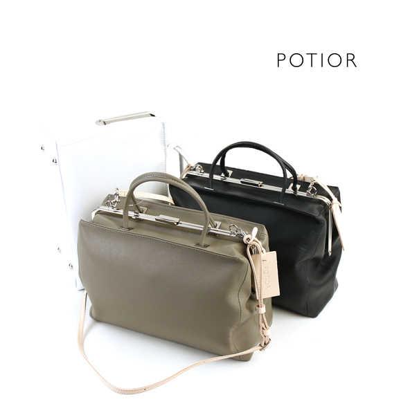 PotioR(ポティオール)ゴートレザー スクエア型 2WAY ショルダーバッグ ハンドバッグ・GOU-0080N-2701701【レディース】