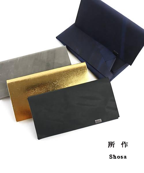 所作/Shosa(しょさ)レザー 三つ折り 長財布 ロングウォレット・SHO-LO1B-4181802【メンズ】【レディース】【■■】