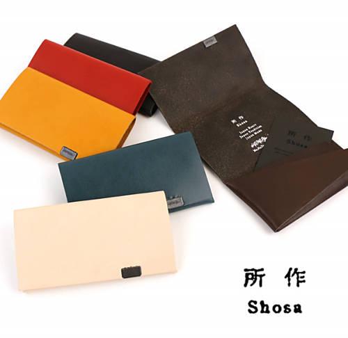 所作/Shosa(しょさ)Basic レザー 三つ折り 名刺入れ カードケース ・SHO-CA1A-4181801【メンズ】【レディース】