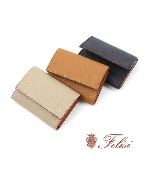 Felisi(フェリージ)ソフトキップレザー カードケース 名刺入れ 450/LD・450-LD-0191902【メンズ】【レディース】【■■】
