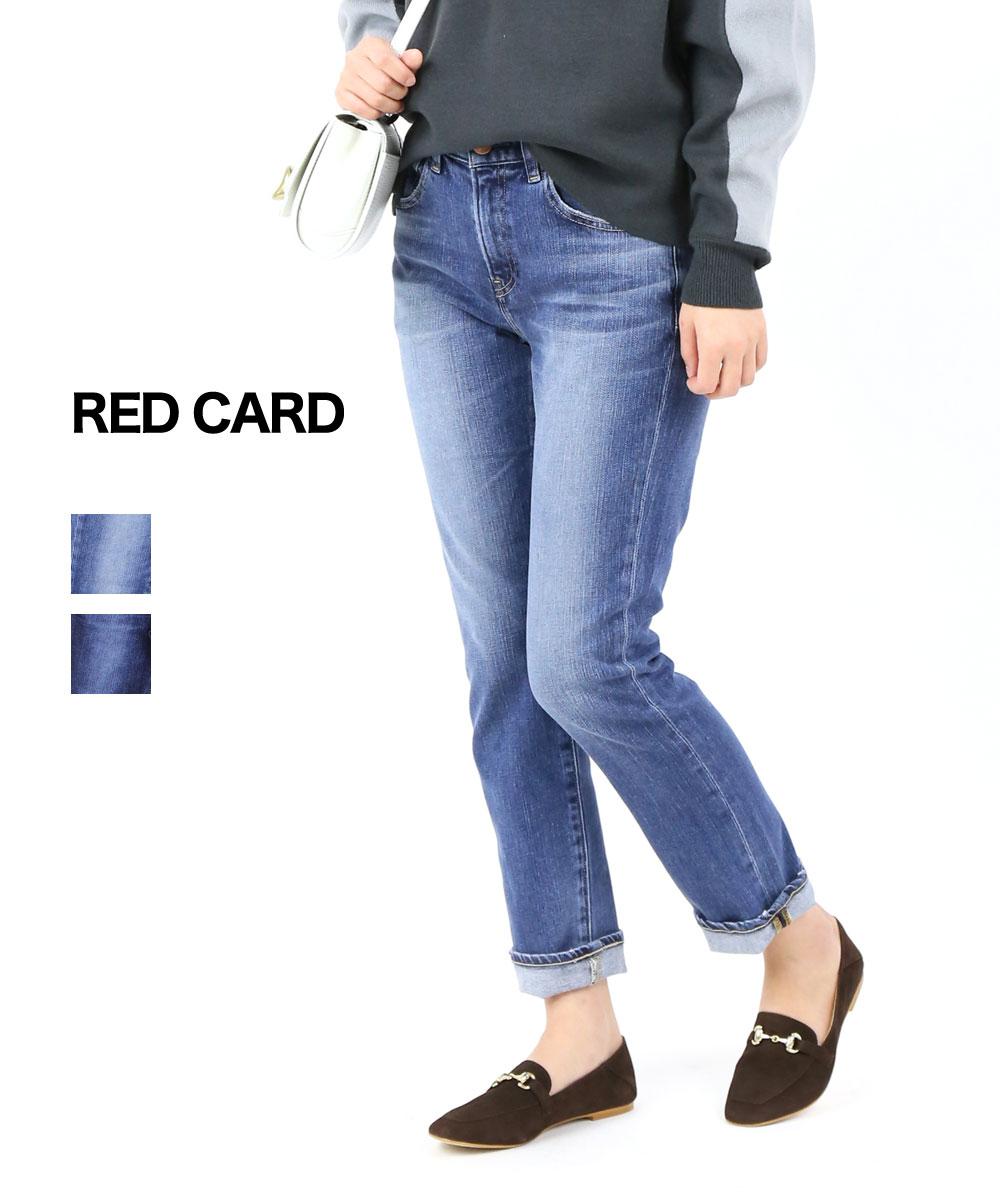 【お買い物するだけ20倍】RED CARD(レッドカード)12ozコットンストレッチデニム ストレート デニムパンツ ジーンズ リバティ Liberty・14421-2942001【レディース】【■■】