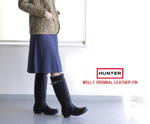 【40%OFF】【ハンター HUNTER】WELLYORIGINALLEATHERFIN・ORILEATHERFIN-0341201【レディース】【シューズ】【A-2】