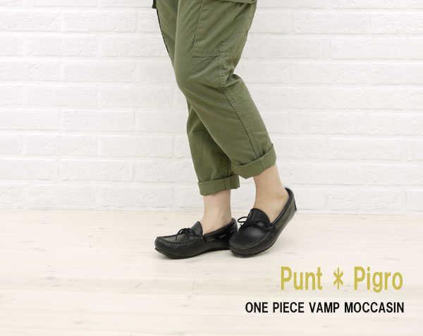 【プントピグロ PUNTO PIGRO】ONE-PIECE VAMP MOCCASIN・NPP1122-0341101【レディース】【シューズ】【A-3】