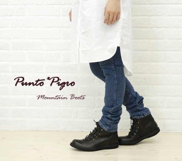 【プントピグロ PUNTO PIGRO】MOUNTAIN BOOTS・NPP1163-0341102【レディース】【シューズ】【B-1】