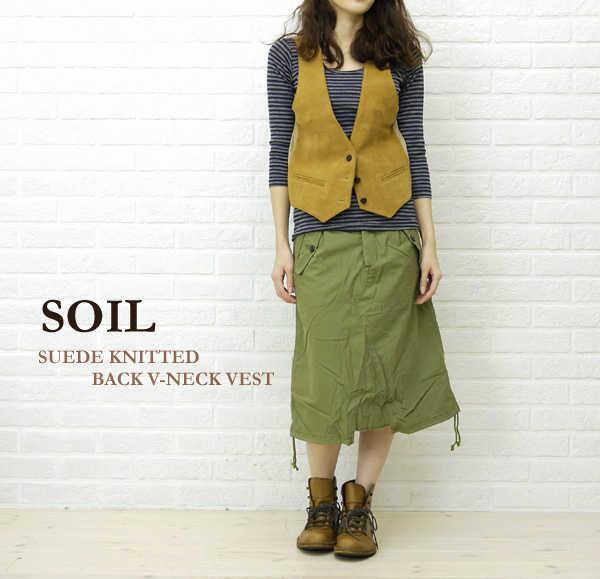 【ソイル SOIL】SUEDE KNITTED BACK V-NECK VEST・GNSL2162-0341102【レディース】【トップス】