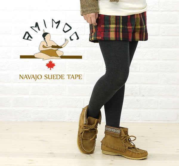 【アミモック AMIMOC】NAVAJO・AM11B-HLI006-0121102【シューズ】【50】【B-1】