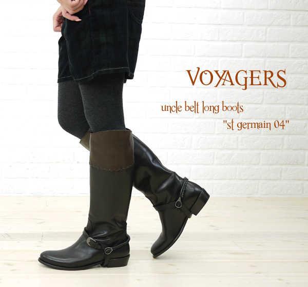 【ヴォヤージャーズ VOYAGERS】アンクルベルト付き切替えロングブーツ・STGERMAIN04-0311102【レディース】【シューズ】【50】【B-1】