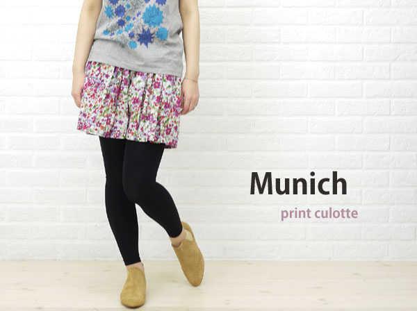 【お買い物するだけ20倍】【ミューニック Munich】プリントキュロットPT・MN121P12-2321201【f】【ボトムス】【50】