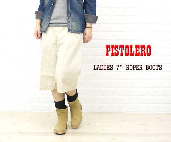 """【ピストレロ PISTOLERO】LADIES7""""ROPERBOOTS・NPL0651L-0341201【レディース】【シューズ】【A-2】"""