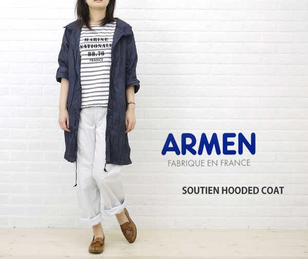 【アーメン ARMEN】HOODEDCOAT・NAM1221-0341201【レディース】【アウター】