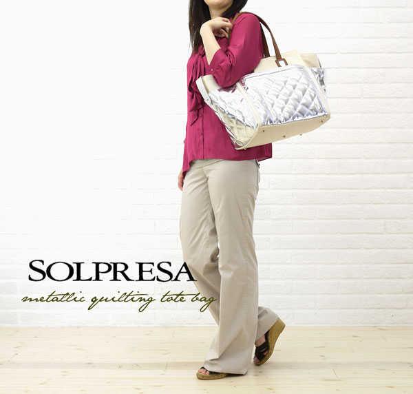 【ソルプレーサ SOLPRESA】コットンキャンバス キルティング トートバッグ・SP-12AW-C2-2741202【バッグ】【50】【last_1】