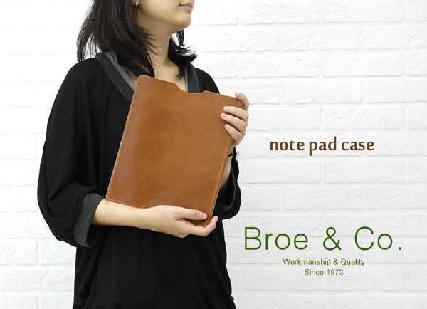 【ブロー&コー Broe&Co】レザーノートパッドケース・NBC1251-0341202【レディース】【雑貨・インテリア】