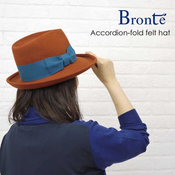 【ブロンテ BRONTE】中折れ フェルト ハット・5324300606-0061202【レディース】【帽子】【50】【last_1】【JP】