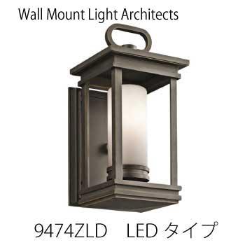LED ウォールマウントライト・アーキテクト-9474ZLD[L-713]【fsp2124-6f】【あす楽対応不可】【全品送料無料】