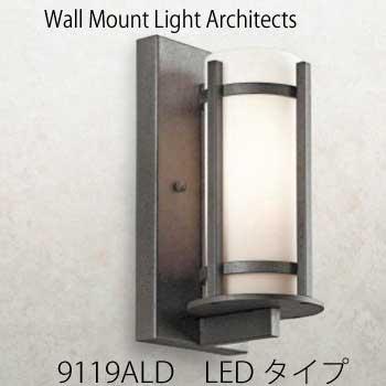 LED ウォールマウントライト・アーキテクト-9119ALD[L-714]【fsp2124-6f】【あす楽対応不可】【全品送料無料】