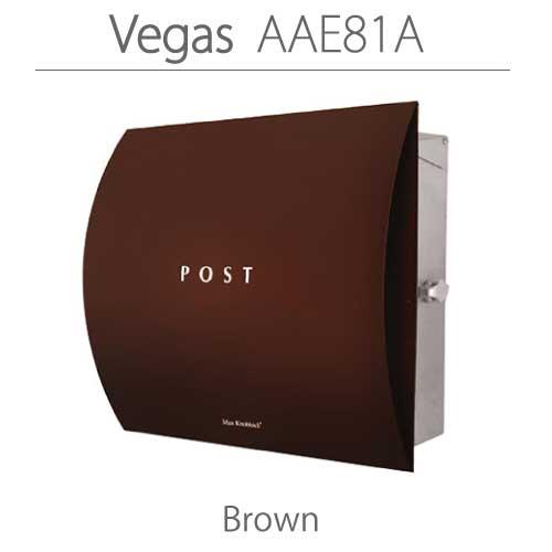 郵便ポスト:ドイツ製マックスノブロック・壁掛型ポスト・ベガス-ブラウン[P-323]【fsp2124-6f】【あす楽対応不可】