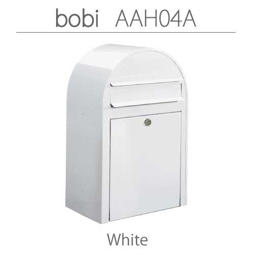 セキスイデザインワークス・ボビ(ホワイト)郵便ポストAAH04A[P-418]【あす楽対応不可】【全品送料無料】