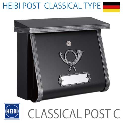 ドイツ製クラシカルポストC(ホワイト/ゴールド・ブラック/シルバー):ハイビ社-郵便ポスト[P-553]【smtb_s】【あす楽対応不可】【送料無料】