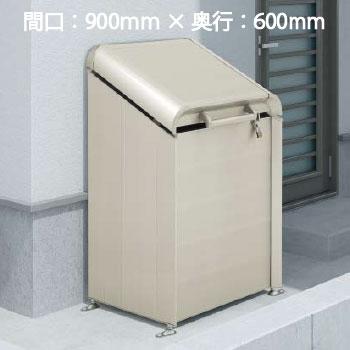 四国・ゴミストッカーGSAP4-0912SC(425L ゴミ袋9個 4世帯用)[G-870]【あす楽対応不可】【送料無料】ゴミ箱 ゴミ収集庫 ダストボックス ゴミステーション