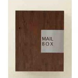 郵便ポスト:エバーアートウッド・De-post(埋込タイプ)ダークパイン[P-476]【fsp2124-6f】【あす楽対応不可】