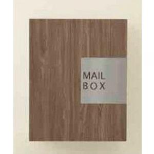 郵便ポスト:エバーアートウッド・De-post(埋込タイプ)ブラウンエボニー[P-478]【fsp2124-6f】【あす楽対応不可】